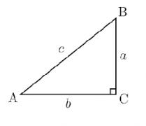 فصل سوم هندسه:مثلث قائم الزاویه