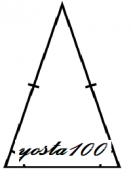 فصل چهارم هندسه:مثلث های خاص
