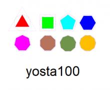 فصل دهم هندسه: چند ضلعی ها
