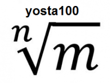 فصل پنجم ریاضی : رادیکال